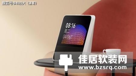小爱触屏音箱发布:4寸屏的智能家居控制中心